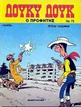 Lucky Luke No73: O profitis