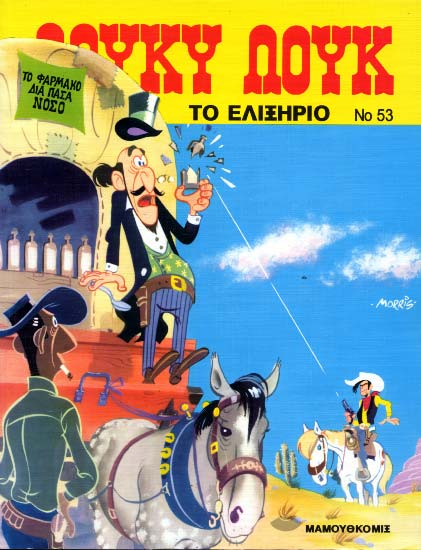 Morris, Lucky Luke No53: To elixirio