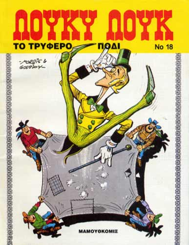 Lucky Luke 18. To tryfero podi
