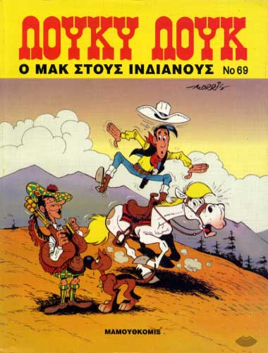 Morris, Lucky Luke No69: O Mac stous Indianous