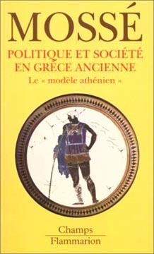 Politique et sociιtι en Grθce ancienne