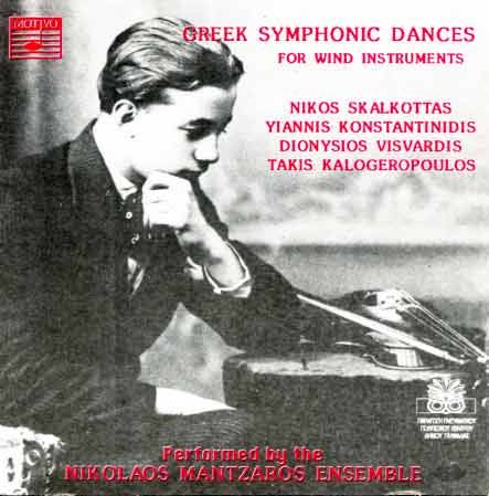 Greek Symphonic Danses for Wind Instruments