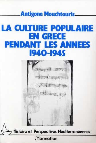 La culture populaire en Grèce pendant les années 1940-1945