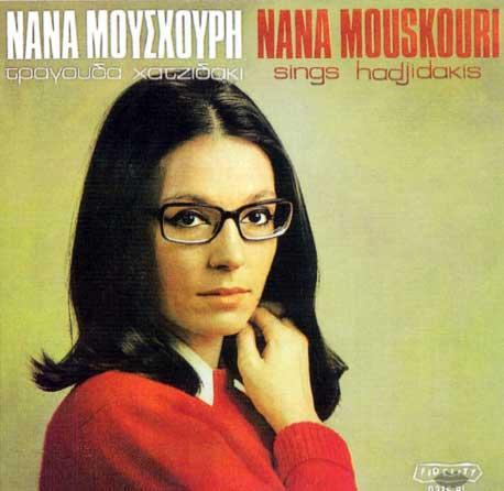Nana Mouskouri sings Hadjidakis