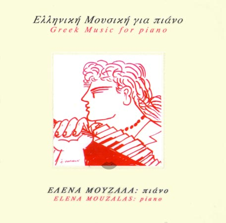 Mouzala, Greek music for piano. Elliniki mousiki gia piano