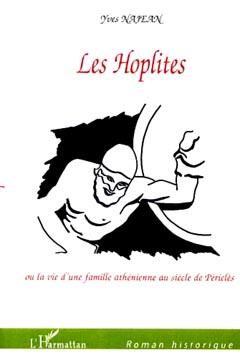 Les Hoplites ou la vie d'une famille athénienne au siècle de Périclès