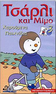 Charly kai Mimo N°3