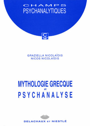 Mythologie grecque et psychanalyse