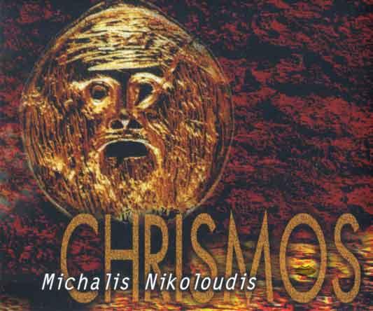 Chrismos