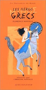 Noiville, Les héros grecs