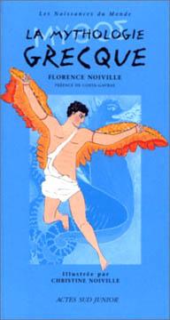 Noiville, La mythologie grecque
