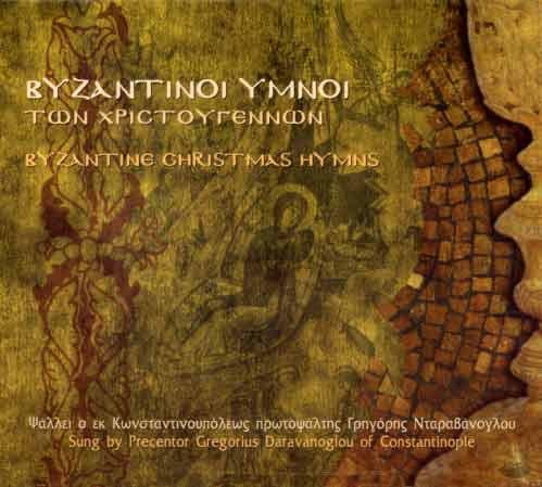 Daravanoglou, Vyzantinoi ymnoi ton Hristougennon