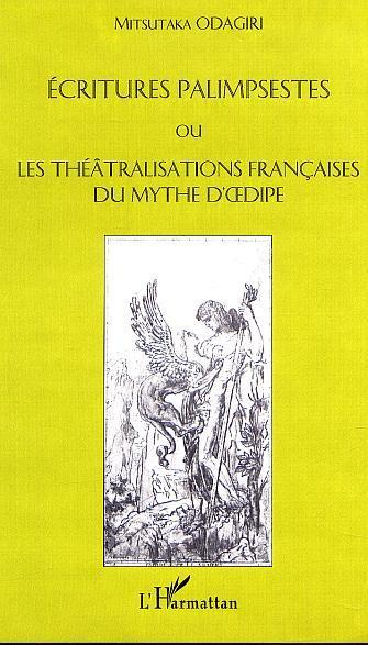 Odagiri, Ecritures palimpsestes ou les théâtralisations françaises du myt