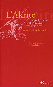 L'Akrite. L'épopée byzantine de Digénis Akritas suivies du Chant d'Armouris