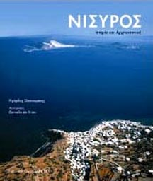 Nisyros Istoria kai arhitektoniki