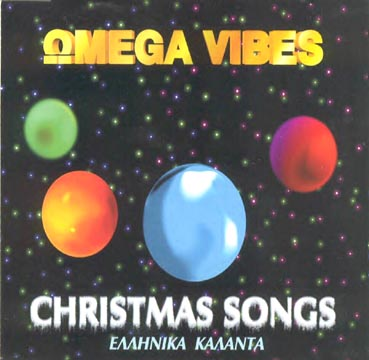 Vibes, Christmas songs Ellinika Kalanta