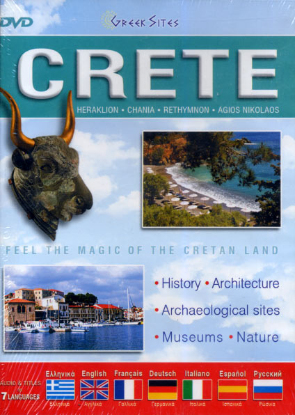 Greek sites. Crète