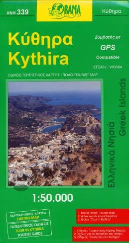Orama, Kythira XNH-339