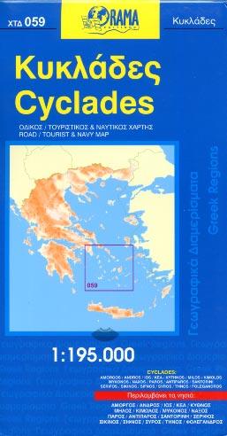 Cyclades XTD-059