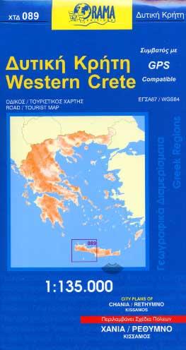 Orama, Crète Ouest XTD-089