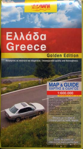 Grce carte Golden Edition