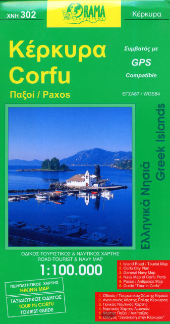 Corfu - Paxos XNH-302