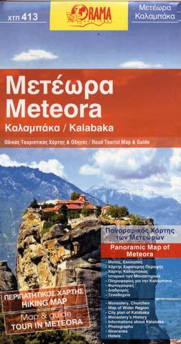 Meteora Kalabaka carte de randonnée 413