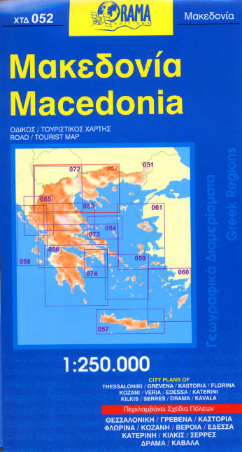 Macedonia, OR-052