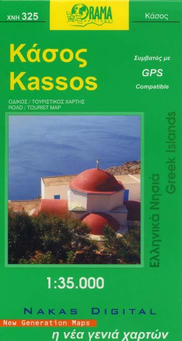 Orama, Kassos XNH-325