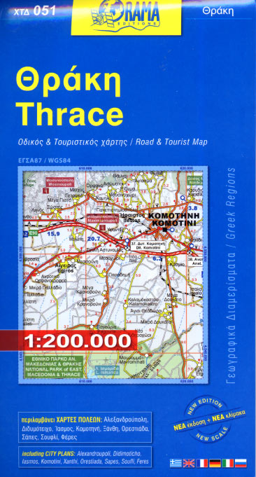 Thrace, OR-051