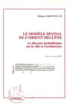 Le modèle spatial de l'orient Hellène
