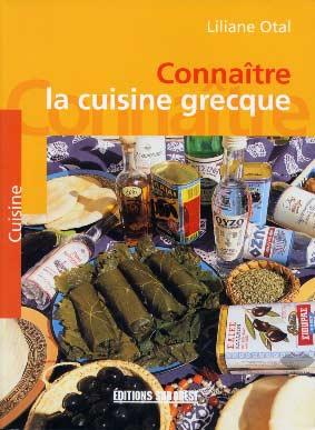 Otal, Conna�tre la cuisine grecque