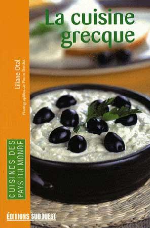La cuisine grecque
