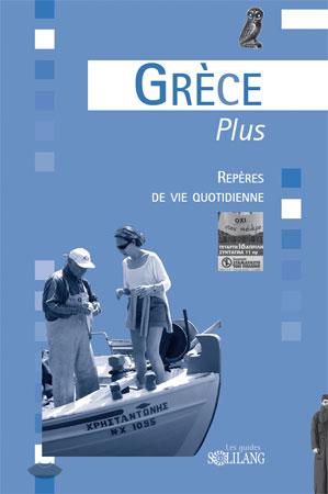 Grèce Plus