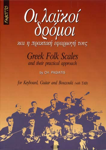 Pagiatis, Greek Folk Scales and their practical approach