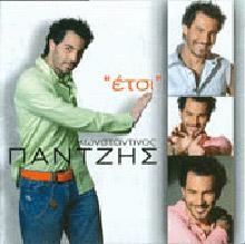 Pantzis, Etsi