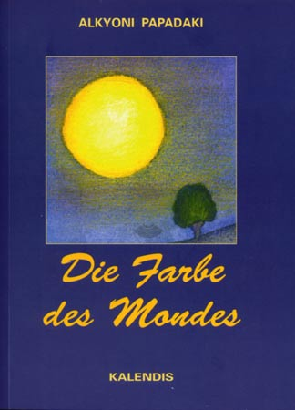 Die Farbe des Mondes
