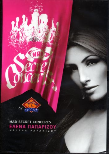 Paparizou, Mad secret concerts