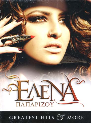 Paparizou, Greatest hits & more