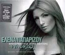 Paparizou, Proteraiotita Euro-edition + Mambo