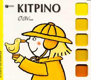 Kitrino san...