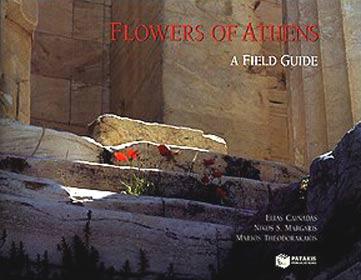 Pataki, Flowers of Athens