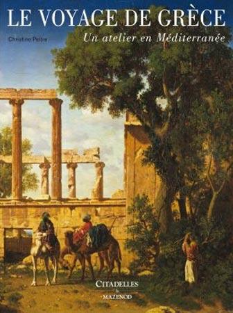 Le voyage en Grèce. Un atelier en Méditerranée