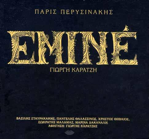 Eminé
