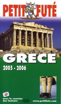 Le Petit Futé, Grèce 2005 - 2006