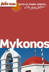 Carnet de voyage Mykonos