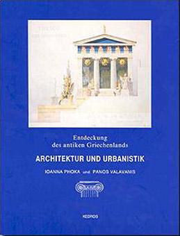 Phoka, Architektur und Urbanistik