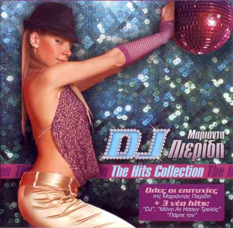 Pieridi, DJ - The hits collection