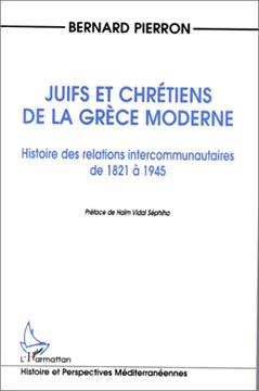 Pierron, Juifs et chrétiens de la Grèce moderne