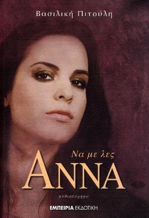 Na me les Anna